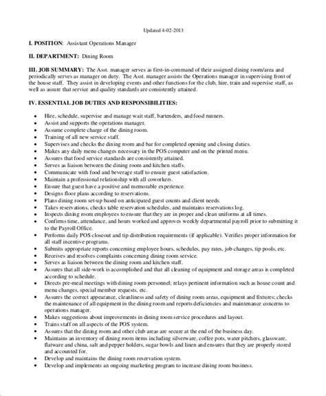 11 operations associate job description address example