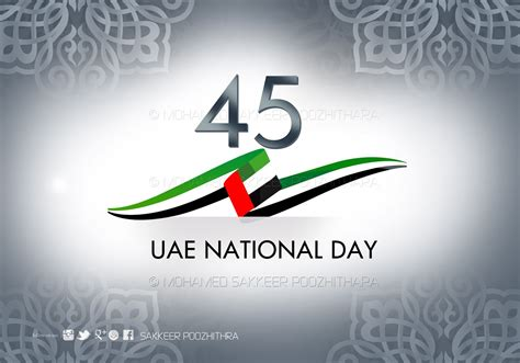 national day uae national day