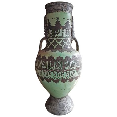 Moroccan Vases by Moroccan Calligraphy Vase One Of A For Sale At