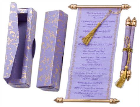 Diy Wedding Invitation Letter 17 Quinceanera Invitations Psd Vector Eps Ai Illustrator