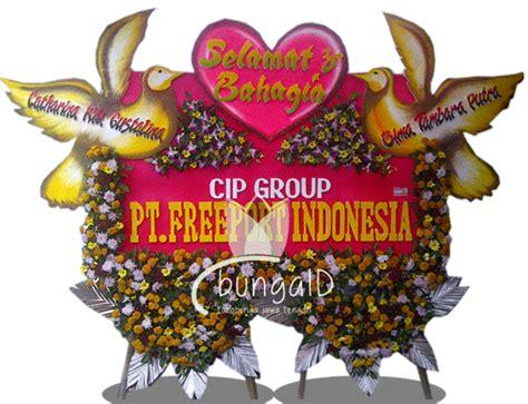 Jual Karangan Bunga Ucapan Pernikahan by Jual Bunga Mawar Dalam Vas Toko Bunga Jawa Tengah