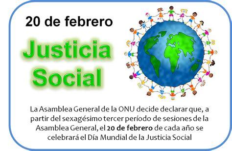 imagenes de la justicia social crea y aprende con laura 2013 02 17