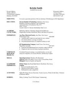 resume samples for inexperienced student 3