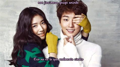 wallpaper flower boy next door yoon shi yoon i want to date you sub espa 241 ol rom