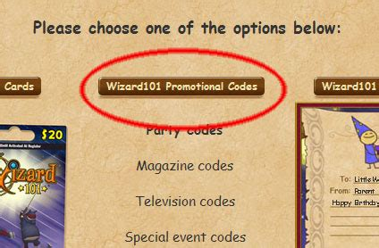 Wizard101 Gift Card Code Generator - wizard101 coupon 2017 2018 best cars reviews