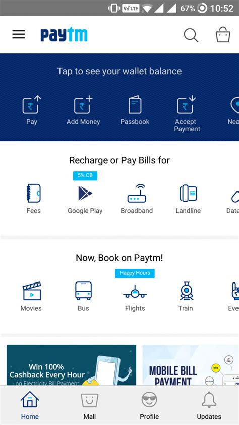 Play Store Recharge Play Credit Can Now Be Recharged Using Paytm In India