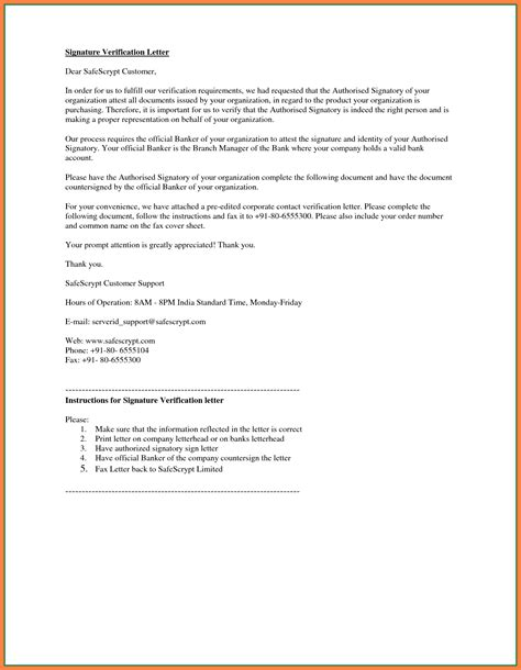 template income verification letter template download employment