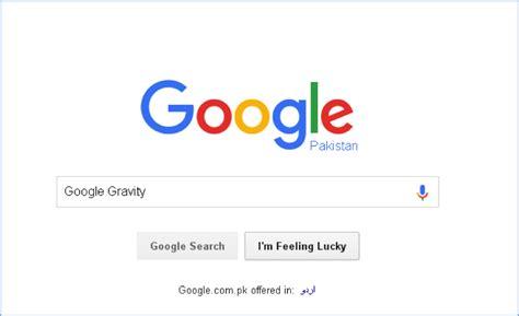 google images zero gravity google gravity by google sitesmatrix