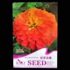 Bibit Semangka Kuning Panah Merah jual benih terong yumi f1 400 biji harga murah panah merah
