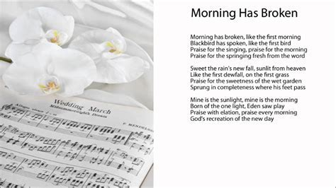 Morning Has Broken (w/ Lyrics)   Wedding Ceremony Hymns
