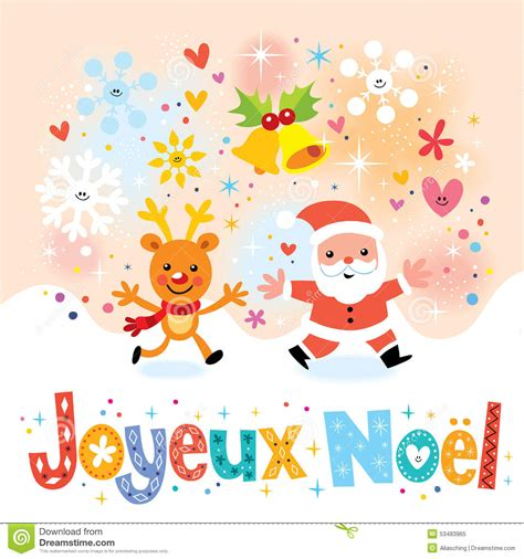 free printable christmas cards in french joyeux noel merry christmas in french greeting card