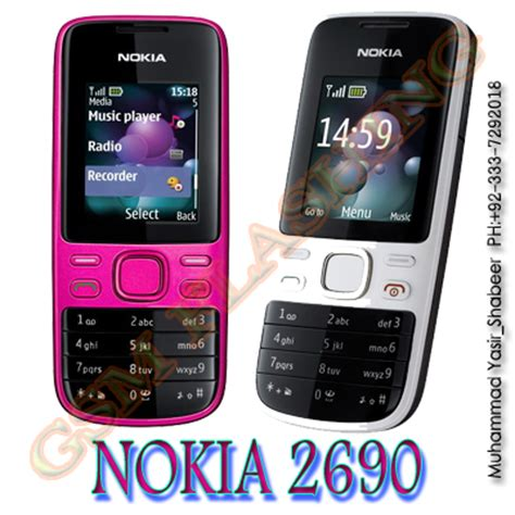 iphone themes for nokia 2690 applications for nokia 2690 nokia 2690 pictures apps