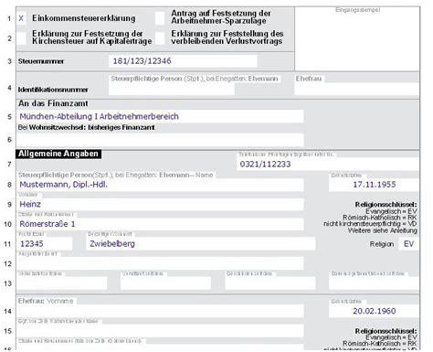 Musterbriefe Einspruch Finanzamt Steuer Spar Erkl 228 Rung 2011 F 252 R Selbstst 228 Ndige F 252 R Steuerjahr 2010 De Software