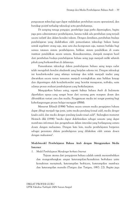 Skripsi Bahasa Arab Tentang Media - Ide Judul Skripsi