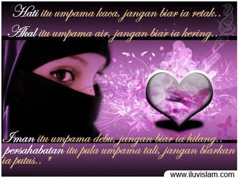 intan citra dewi kata kata bijak wanita muslimah