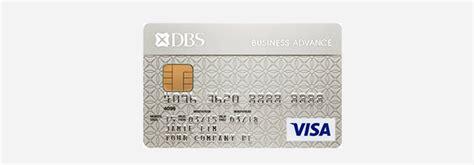 visa debit card business advance debit card dbs sme banking