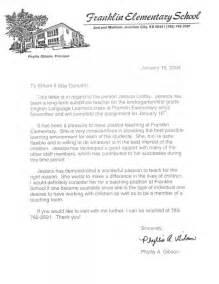 Student Teacher Reference Letter Teacher Reference Letter Crna Cover Letter