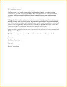 Certification Letter For Teacher sample teacher recommendation letter receipt templates