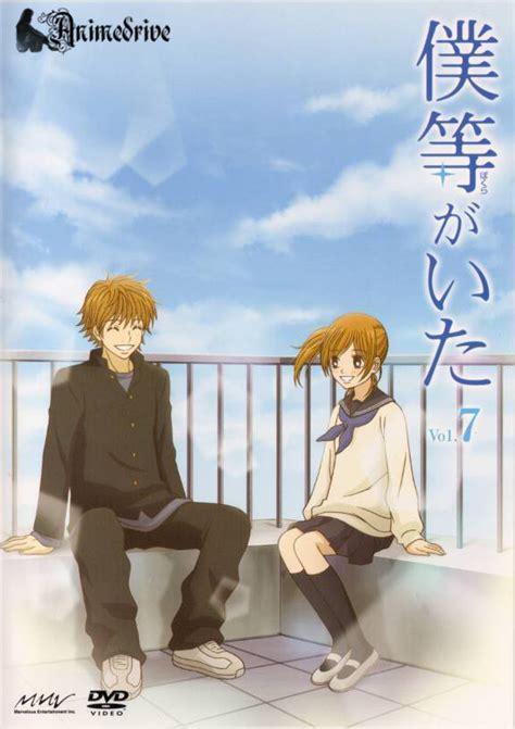 free anime haikyuu season 2 sub indo anime bokura ga ita sub indo mp4 fabmini