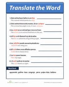 sentences in spanish worksheet education com