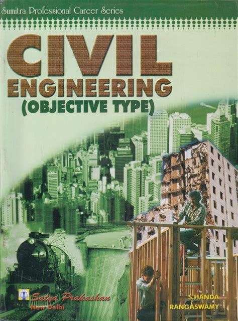 buy civil engineering books india civil engineering objective type price in india buy