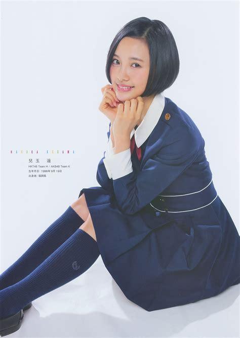Photo Kodama Haruka Hkt48 kodama haruka big one girls no 22 2014 hkt48 photo 37107768 fanpop