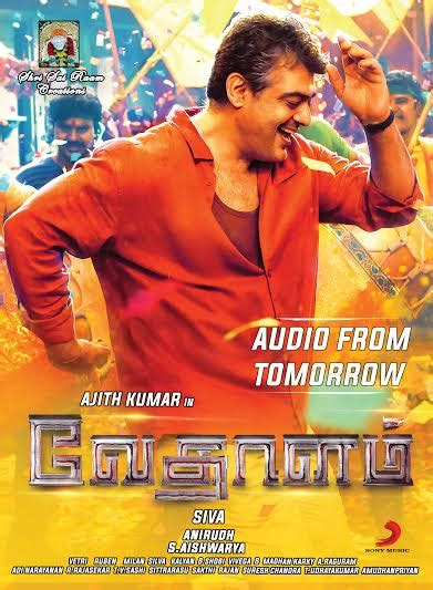 theme music vedhalam track list of vedhalam is here