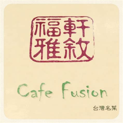 cafe la fusione photos for cafe fusion yelp