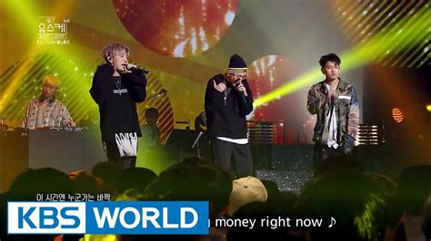 sketchbook zico yu huiyeol s sketchbook zico crush penomeco tablo