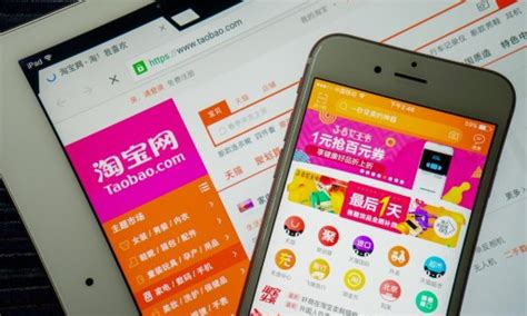 alibaba s taobao set to debut in singapore asia times