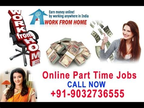 Online Work From Home Jobs In Hyderabad Without Investment - bangalore online jobs