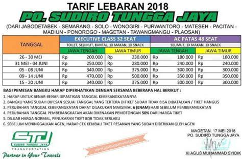 Harga Lop Lebaran 2018 by Harga Tiket Lebaran Sudiro Tungga Jaya Pariwisata