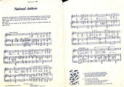 ottoman anthem istikl 226 l marşı independence march the national anthem