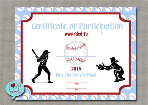 softball certificate templates softball baseball t award certificate printable