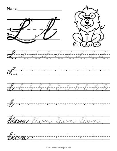 cursive l worksheet