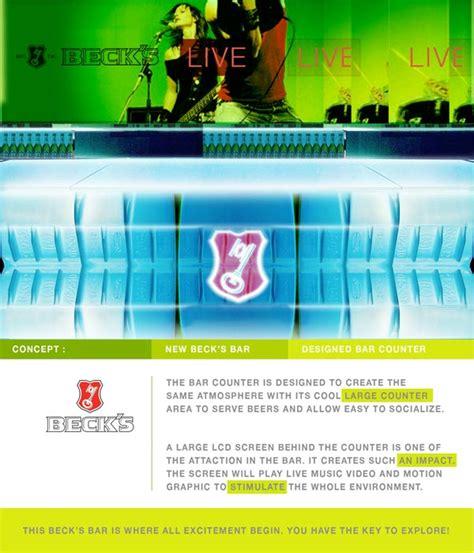 designboom contest futura designboom com