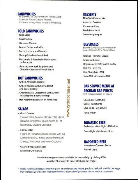 carnival room service menu room service