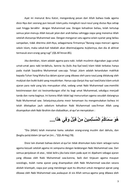 Niat Ikhlas Dalam Naungan Cahaya Al Quran Dan As Sunah tafsir islam dalam tinjauan al qur an