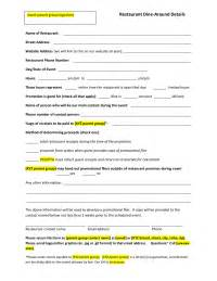fundraising agreement template fundraiser forms letters pto today