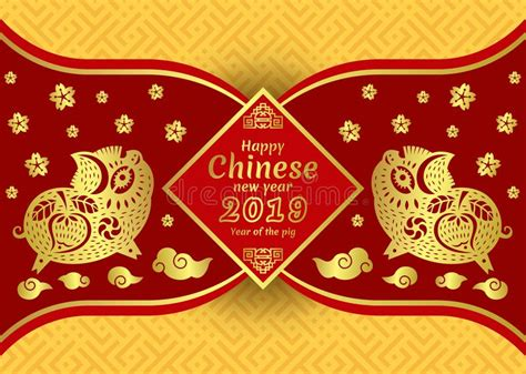 new year animal 2019 happy new year 2019 card with gold pig zodiac