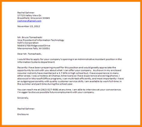 Business Letter Closing Statement Exles business letter closing statements 28 images 5 cover