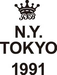 Logodol jsb ny tokyo 1991