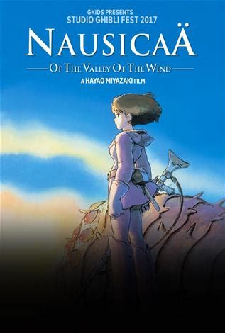 film anime wind cineplex com movie