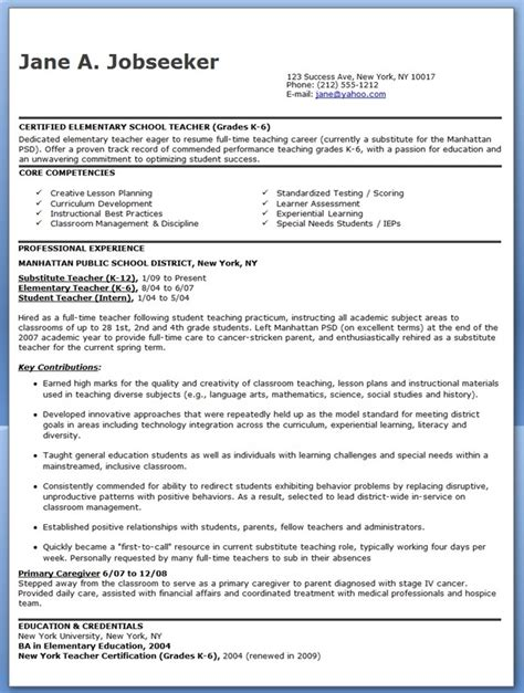 elementary school teacher resume sles free resume
