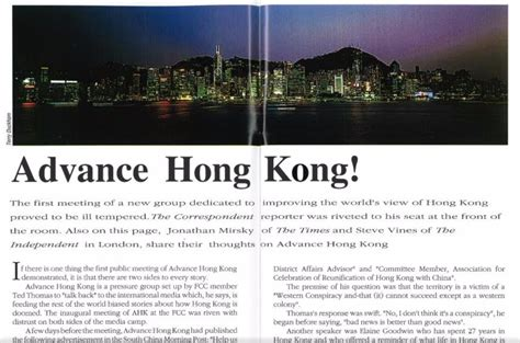 hong kong archives mykidstime fcc archives advance hong kong set up to up