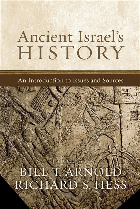 i is for israel books ancient israel s history baker publishing