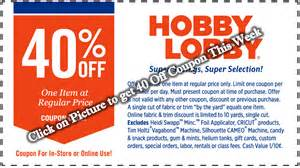 Hobby lobby 40 off coupon