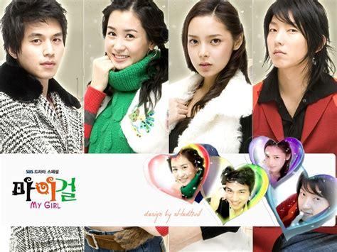 film drama korea my girl korean drama addiction 19 my girl
