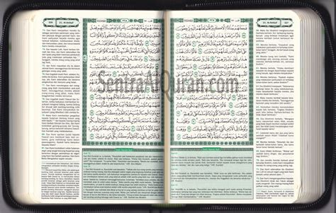 Al Quran Hafalan 5 Jam Cordoba Plus Terjemah harga al quran dan terjemahan maghfirah pustaka al karim