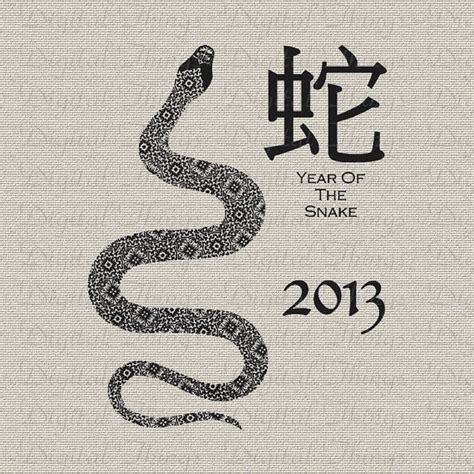 new year of the snake 2013 lunar new year 2013 greetings cards year